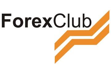 Официальные компании forex club форекс как начать играть