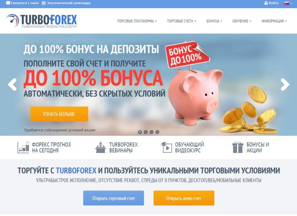 Bestferma игра с выводом денег через яндекс деньги 1