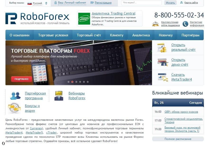 Аналитические сайты по форексу стратегия на торговле валют